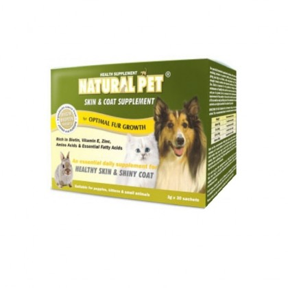 Natural Pet Skin & Coat Supplement 30 Sachets