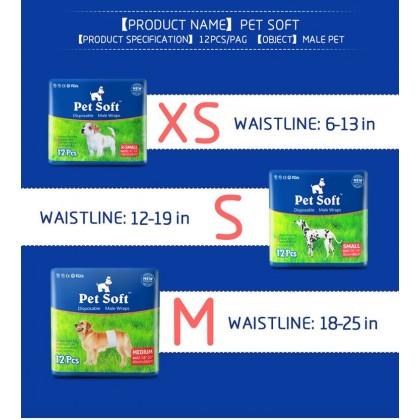 Pet Soft Male Dog Diaper Wrap S
