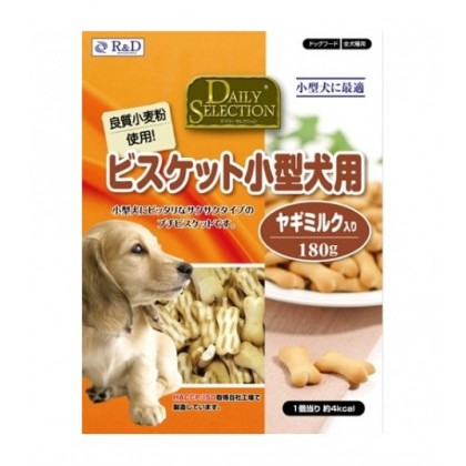 RD057 Goat's Milk Cookie 180g