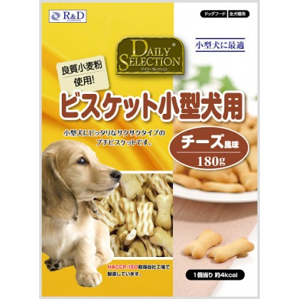 RD058 Cheese Flavor Cookie 180g