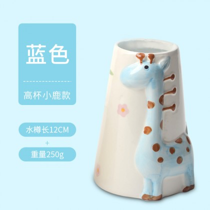 Ceramic Giraffe Hamster Water Bottle Holder Blue [2103123]