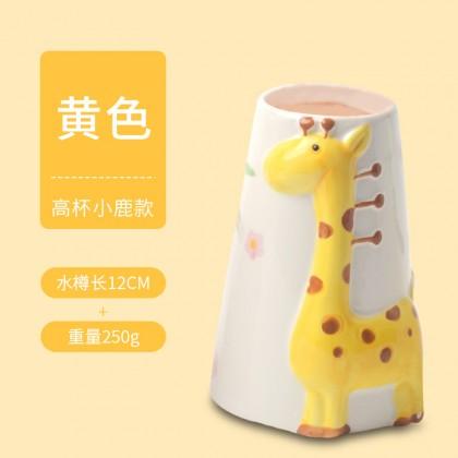 Ceramic Giraffe Hamster Water Bottle Holder Yellow [2103124]