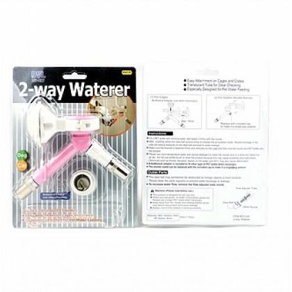 DYL 2-Way Waterer (DA-1854)