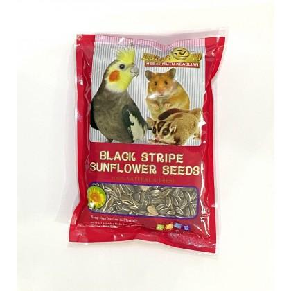Emas 10 US Sunflower Seeds 350g